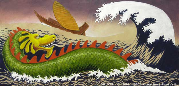 Backdrop OR039 Oriental Sea Dragon