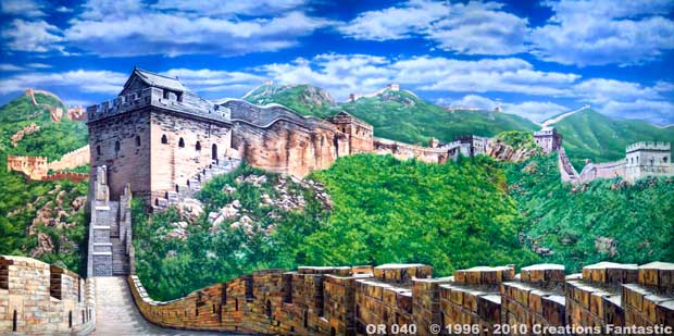 Backdrop OR040 Great Wall of China