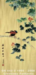 Backdrop OR043 Oriental Flower Panel 3
