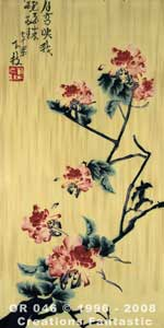 Backdrop OR046 Oriental Flower Panel 6
